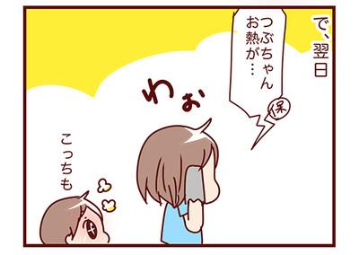 2016_090210