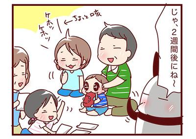2016_09023
