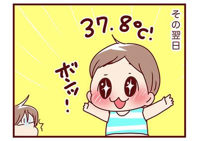 2016_09026