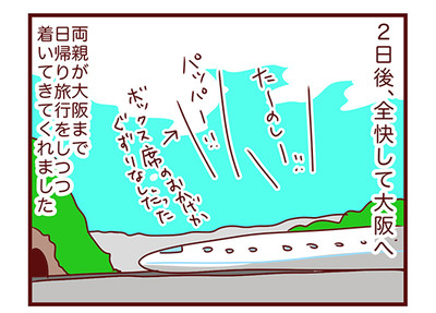 2016_09027