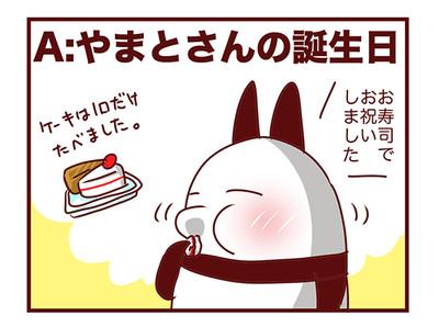 2016_09052