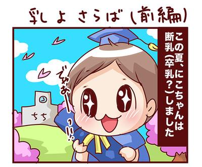 2016_0906_1