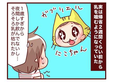 2016_0906_2