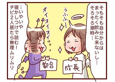 2016_0906_3