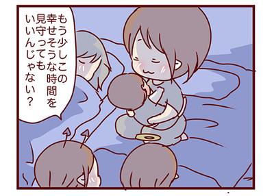 2016_0906_5