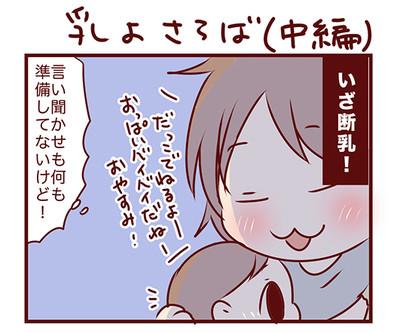 2016_0909_1