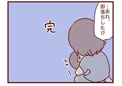 2016_0909_2