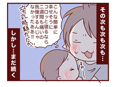 2016_0909_4