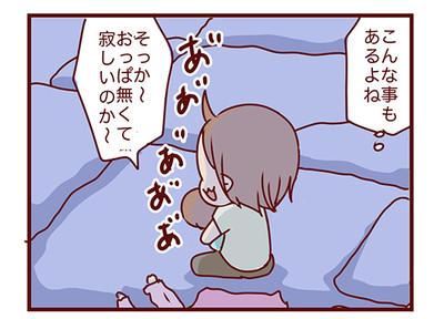 2016_09123_1_5