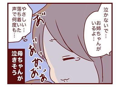 2016_09123_1_8