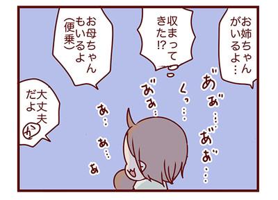2016_09123_2_1