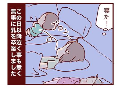 2016_09123_2_10