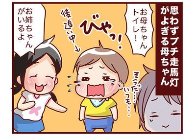 2016_09123_2_2