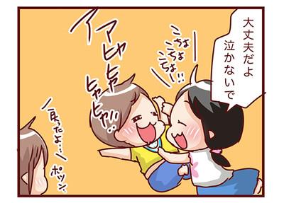 2016_09123_2_3