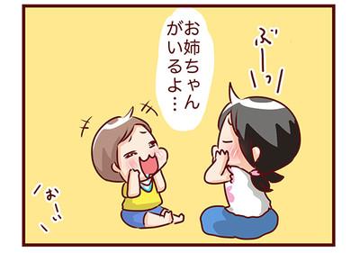 2016_09123_2_4