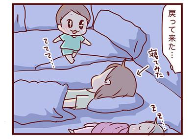 2016_09123_2_7