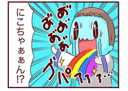 2016_10105