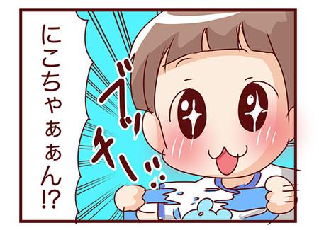 2016_10106