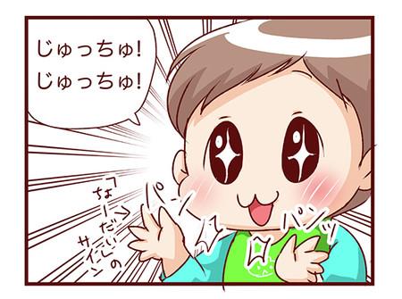 2016_1016_2