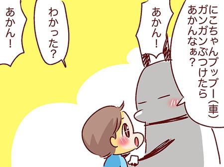 2016_1218_4