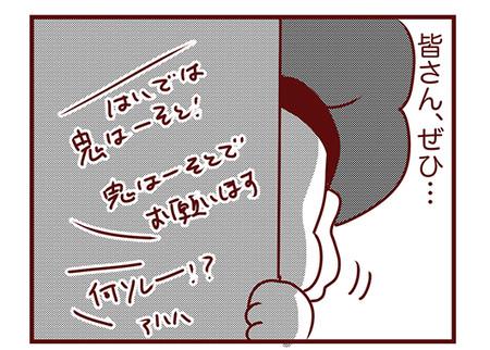 2017_02073