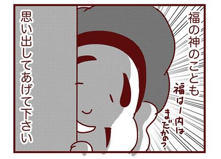 2017_02074