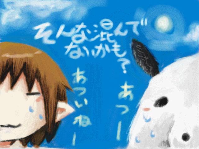 0926_daijyoubu