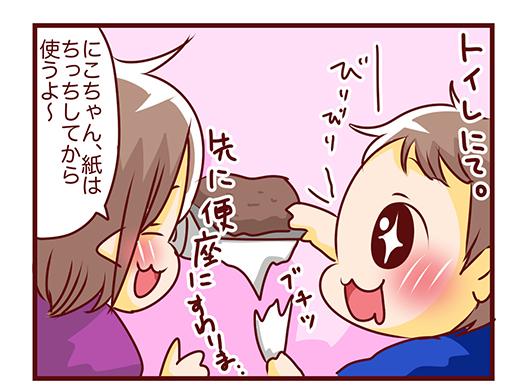 2017_02261_2